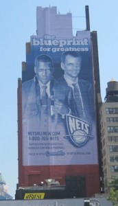 Gowalla and Nets - Madison Square Garden